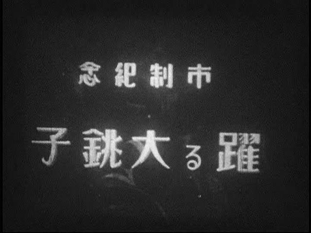 000_choshi