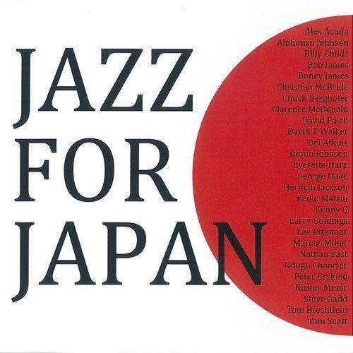 Jazzforjapan