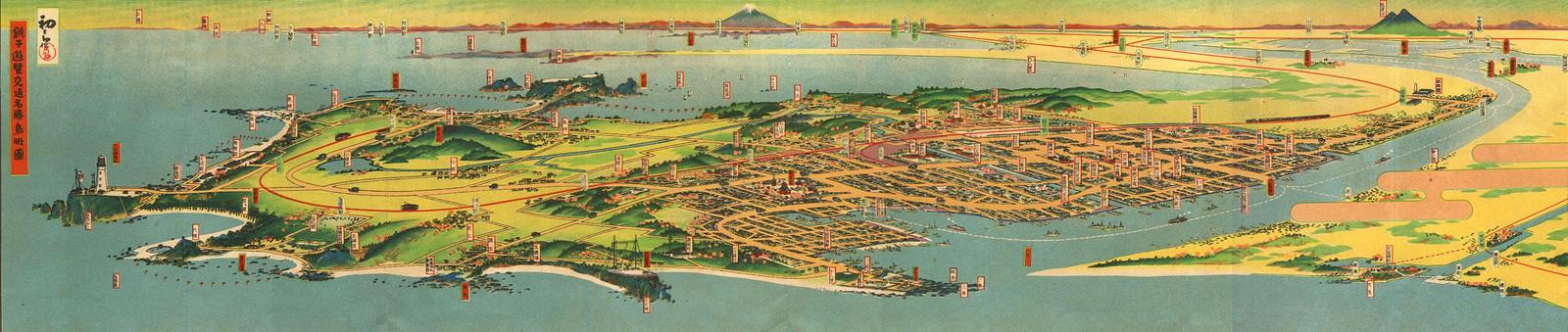 Panorama_choshi