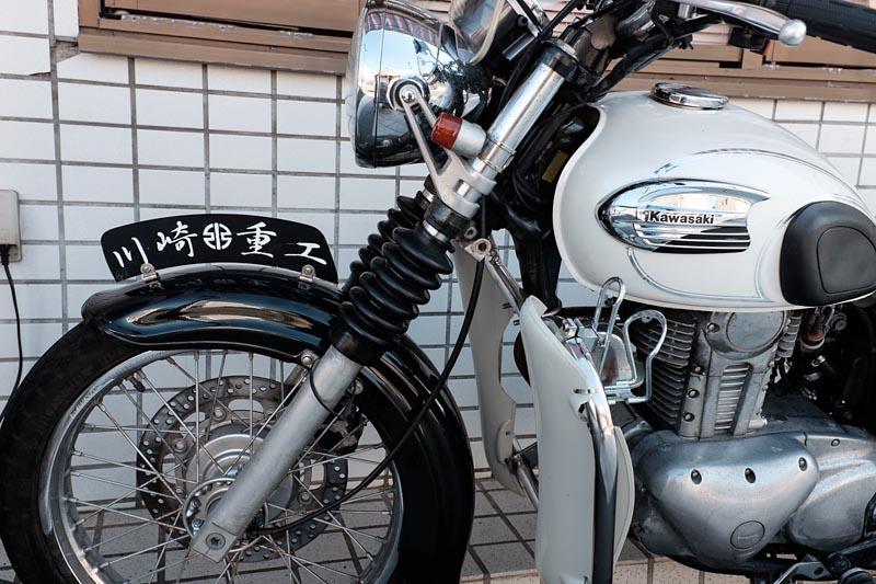 Dscf4659_3