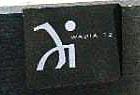 Wadia_logo_1